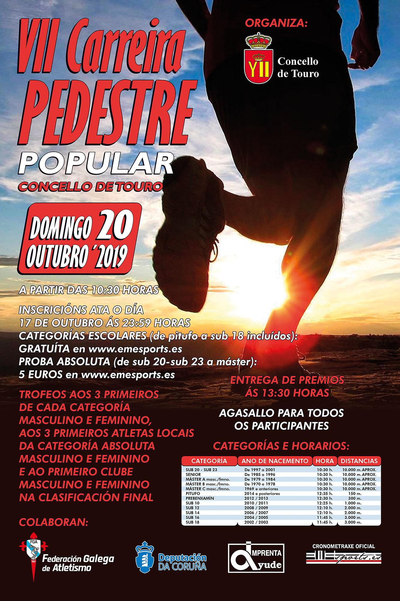 CARREIRA PEDESTRE POPULAR CONCELLO DE TOURO DÍA 20-OUTUBRO-2019